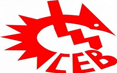 CEB – Communauté Electrique du Bénin –